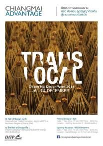 2014, Translocal, Thailand
