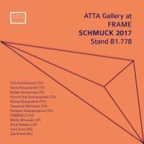 2017, Frame, Munich, Germany