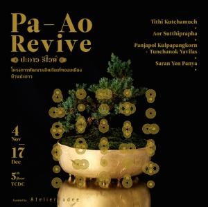 PaAo REVIVE